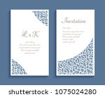 ornamental panels with lace... | Shutterstock .eps vector #1075024280