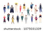 women's world. crowd of girls... | Shutterstock .eps vector #1075031339