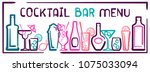 cocktail bar menu banner with... | Shutterstock .eps vector #1075033094