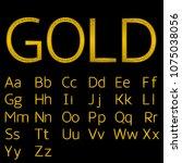 golden english alphabet. royal...   Shutterstock . vector #1075038056