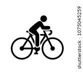 cyclist icon. flat bikcycle...
