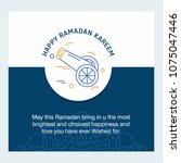 ramadan kareem vector... | Shutterstock .eps vector #1075047446