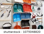 plastic shovels and other... | Shutterstock . vector #1075048820