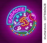 karaoke club for singing with... | Shutterstock .eps vector #1075060628