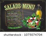 salads menu chalkboard design... | Shutterstock .eps vector #1075074704