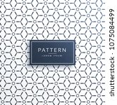minimal style vector pattern... | Shutterstock .eps vector #1075084499