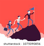 team of successful... | Shutterstock .eps vector #1075090856