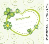 vector baby color card with... | Shutterstock .eps vector #1075101743