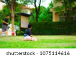 Abstract Kid Sit Grass View - Fine Art prints