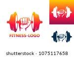 fitness logo template design... | Shutterstock .eps vector #1075117658