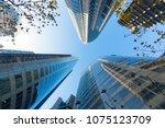 sydney  modern architectural... | Shutterstock . vector #1075123709