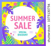 summer sale and special... | Shutterstock .eps vector #1075130756