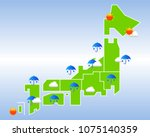 rainy weather japan map... | Shutterstock .eps vector #1075140359