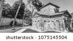 ancient galla placidia... | Shutterstock . vector #1075145504