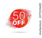 vector sale sign on red glitter ...   Shutterstock .eps vector #1075154600