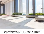 resting area of a building ... | Shutterstock . vector #1075154804