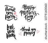 mother's day lettering set.... | Shutterstock .eps vector #1075160060