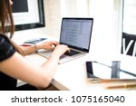 closely woman blogger typing... | Shutterstock . vector #1075165040