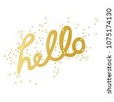 hello. lettering. stars print.... | Shutterstock .eps vector #1075174130