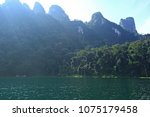 beautiful mountains and river... | Shutterstock . vector #1075179458