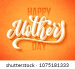 happy mothers day greeting card ... | Shutterstock .eps vector #1075181333