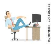 rest at work. businessman... | Shutterstock .eps vector #1075183886