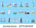famous architectural landmarks... | Shutterstock .eps vector #1075184309