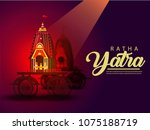 lord jagannath puri odisha god... | Shutterstock .eps vector #1075188719