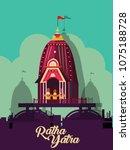 lord jagannath puri odisha god... | Shutterstock .eps vector #1075188728