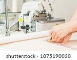 tailors working with the... | Shutterstock . vector #1075190030