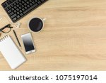 office desk table with computer ... | Shutterstock . vector #1075197014