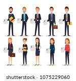 group of people human resources | Shutterstock .eps vector #1075229060