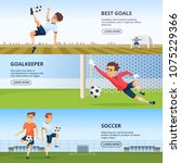 sport events. soccer characters ... | Shutterstock .eps vector #1075229366