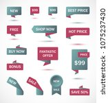 vector stickers  price tag ... | Shutterstock .eps vector #1075237430