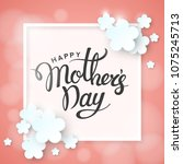 happy mother's day. greeting... | Shutterstock .eps vector #1075245713