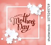 happy mother's day. greeting... | Shutterstock .eps vector #1075245719