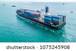aerial top view container cargo ... | Shutterstock . vector #1075245908