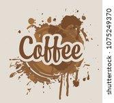 vector banner on coffee theme... | Shutterstock .eps vector #1075249370