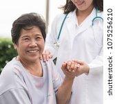 elderly senior patient  asian...   Shutterstock . vector #1075256210
