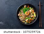 stir fry noodles with... | Shutterstock . vector #1075259726