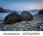 centenary stones. derwent water....