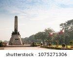 nov 20  2012 manila ... | Shutterstock . vector #1075271306