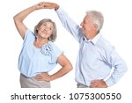 senior couple husband and wife | Shutterstock . vector #1075300550