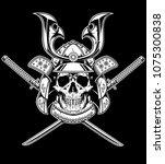 vector of samurai skull warrior ... | Shutterstock .eps vector #1075300838