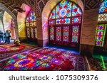 shiraz  iran   october 23  2016 ... | Shutterstock . vector #1075309376