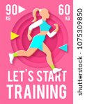 woman fitness poster template.... | Shutterstock .eps vector #1075309850