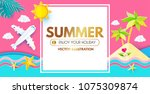 summer background with sweet... | Shutterstock .eps vector #1075309874