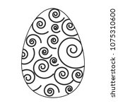 painted easter egg with spiral... | Shutterstock .eps vector #1075310600