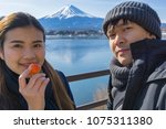 asian couple and valentines day ... | Shutterstock . vector #1075311380