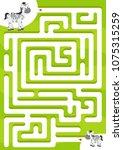 help snake find the son. maze... | Shutterstock .eps vector #1075315259
